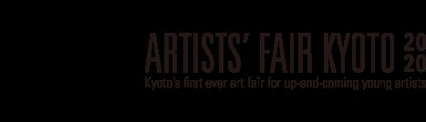 ARTISTS'S FAIR KYOTO